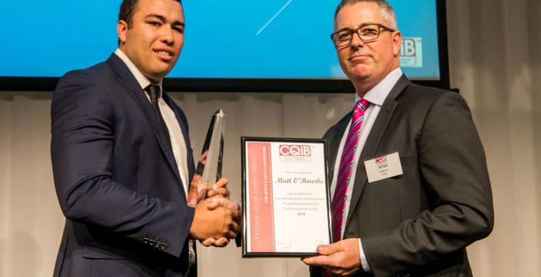 CQIB Awards Night Matt receives Peter McCarthy CQIB Young Professional of the Year Award
